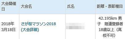2017100401.jpg