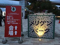 2017121102.jpg