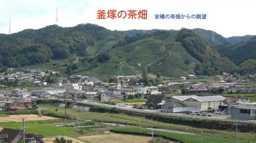 釜塚の束岳遠景