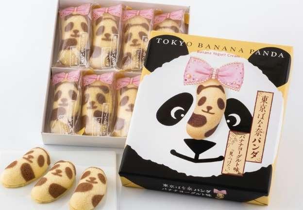 「東京ばな奈パンダ バナナヨーグルト味、『見ぃつけたっ』」