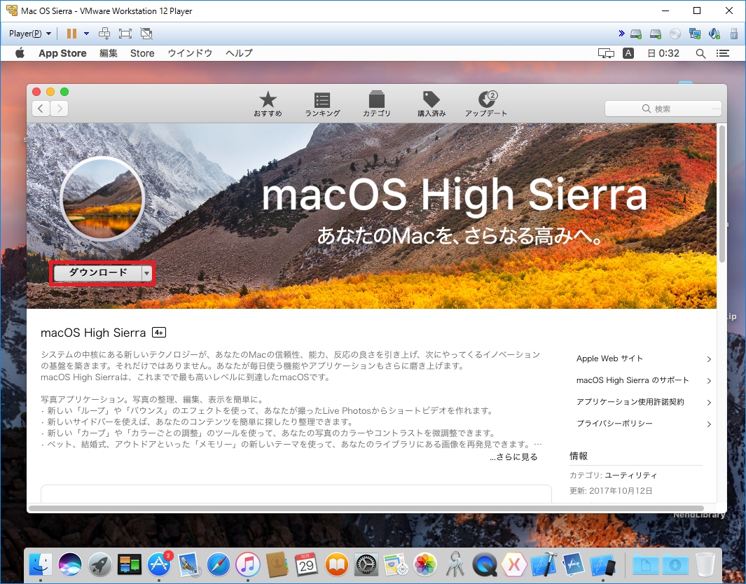 osx86_high_sierra_01.png