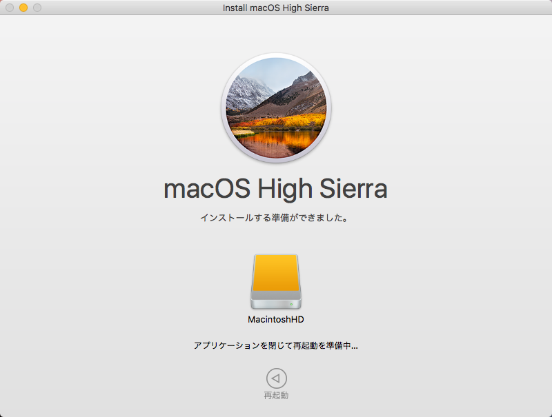 osx86_high_sierra_05.png