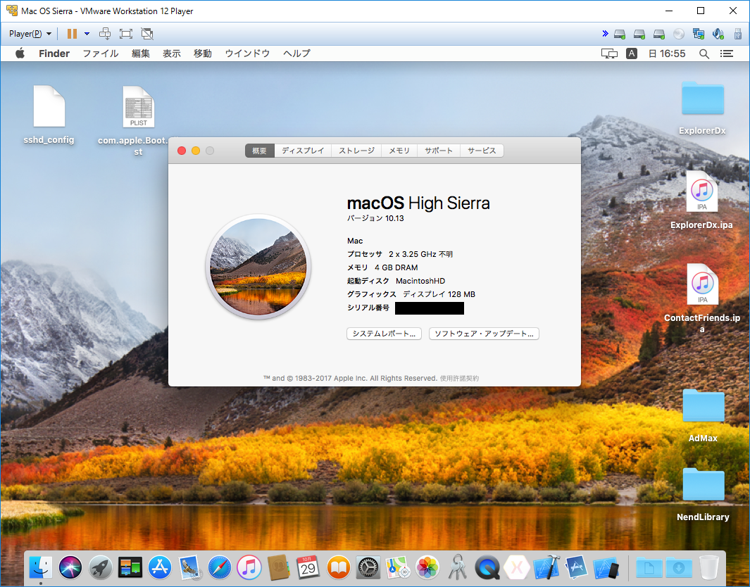 osx86_high_sierra_10.png