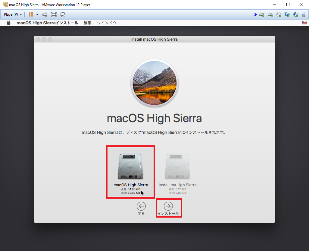 osx86_high_sierra_15.png