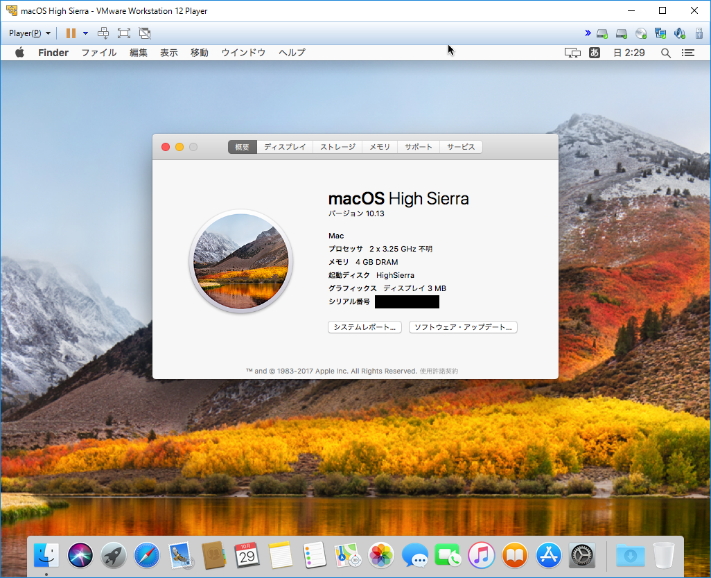 osx86_high_sierra_20.png