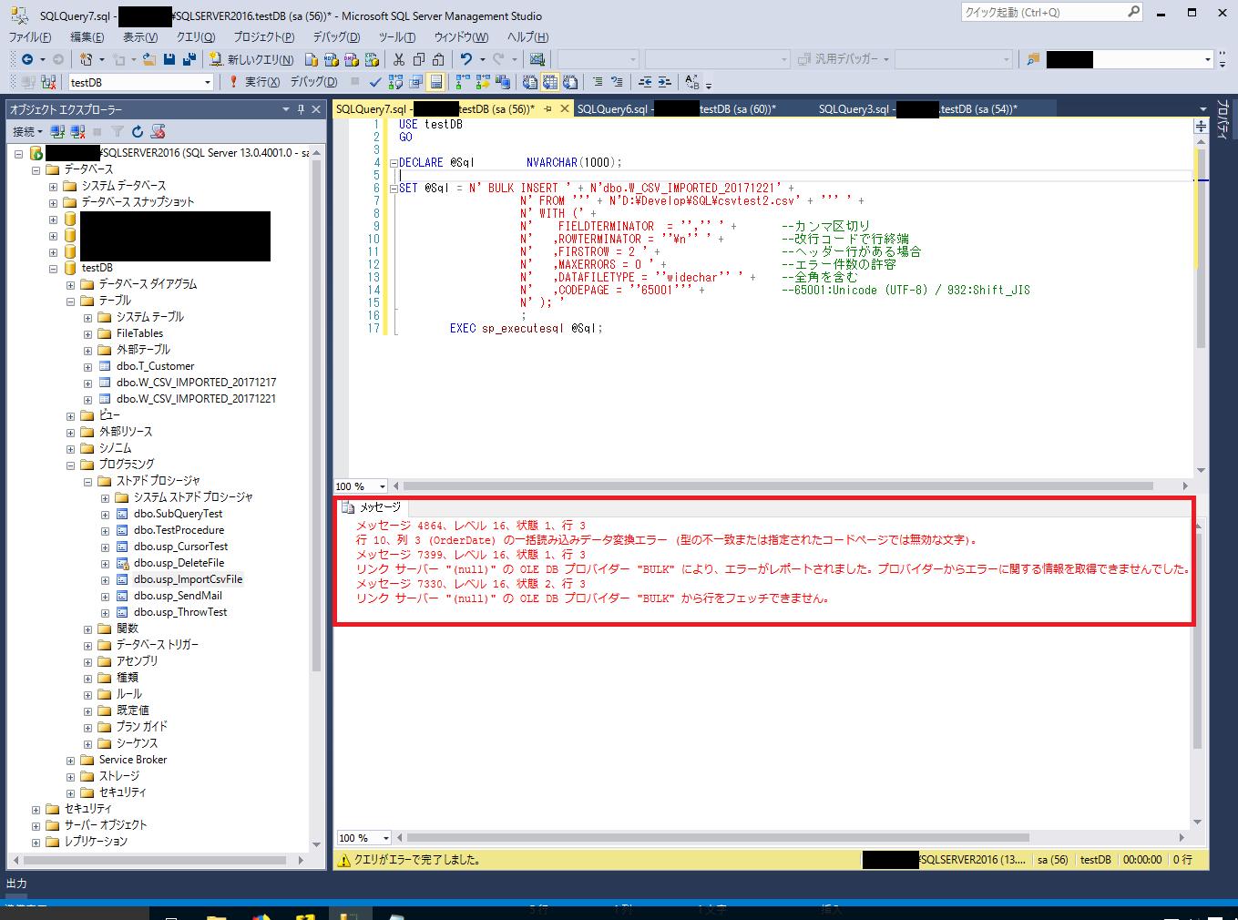 sqlserver_bulkinsert_error_02.png