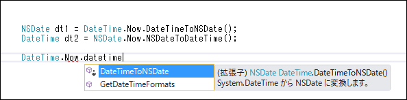 xamarin_datetime_to_nsdate_02.png