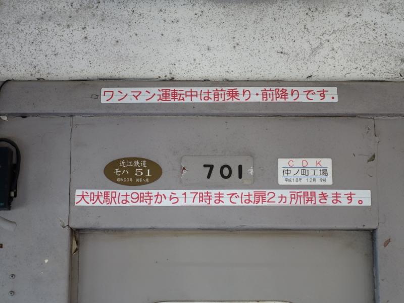 171104104546a2.jpg