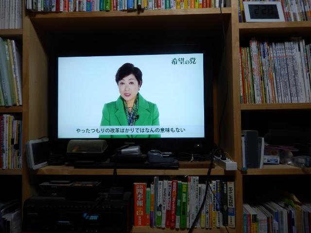DSCN8030 (640x480)