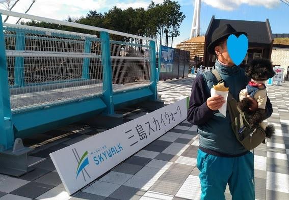 P_20171212_132432.jpg