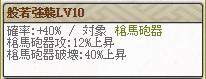 般若Lv10