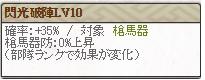 極磯野Lv10