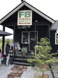 furano_burger02.jpg