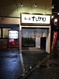 mennobou_takeda03.jpg