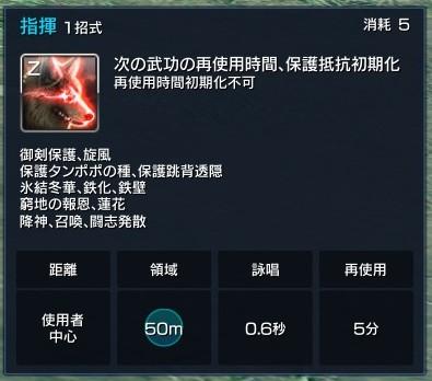 20170930130726415.jpg