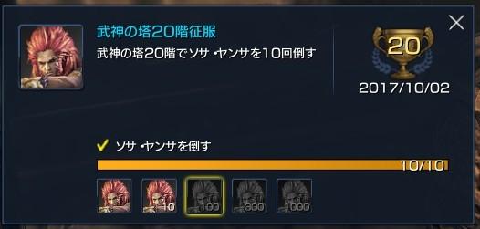 20171003222315d5b.jpg
