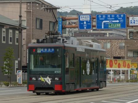 伊予鉄道・市内電車 2100形 1