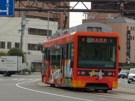 伊予鉄道・市内電車 2100形 2