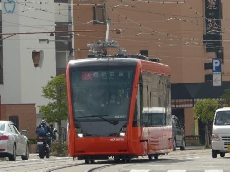伊予鉄道・市内電車 5000形 1