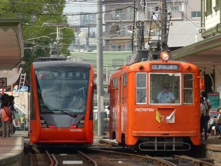 伊予鉄道・市内電車 5000形 & 50形