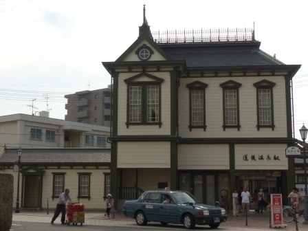 伊予鉄道・市内電車 道後温泉駅