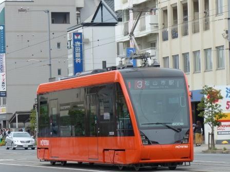 伊予鉄道・市内電車 5000形 11