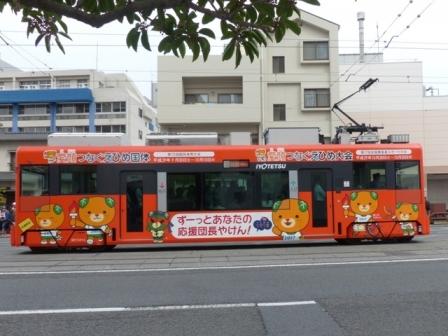 伊予鉄道・市内電車 2100形 (愛媛国体みきゃん) 2