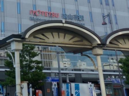 伊予鉄道・高浜線 松山市駅 1