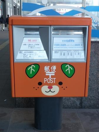 伊予鉄道・高浜線 松山市駅 6