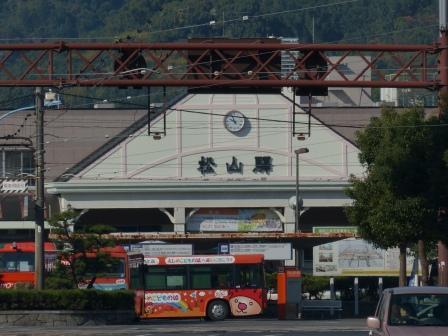 伊予鉄道・高浜線 大手町駅 7