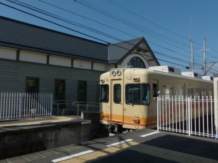伊予鉄道・高浜線 三津駅 1