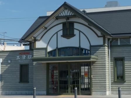 伊予鉄道・高浜線 三津駅 4