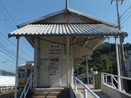 伊予鉄道・高浜線 港山駅