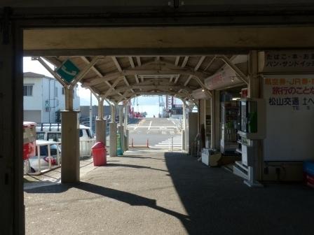 伊予鉄道・高浜線 高浜駅 5