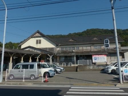 伊予鉄道・高浜線 高浜駅 1