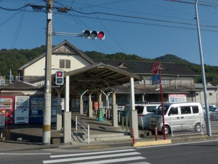 伊予鉄道・高浜線 高浜駅 2