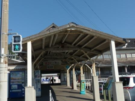 伊予鉄道・高浜線 高浜駅 3