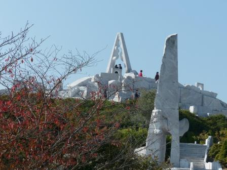 耕三寺 未来心の丘 11
