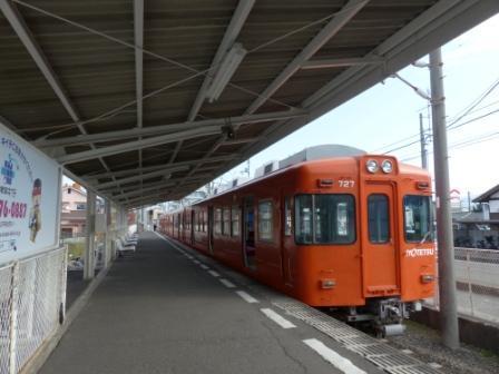 伊予鉄道・郡中線 郡中港駅 1