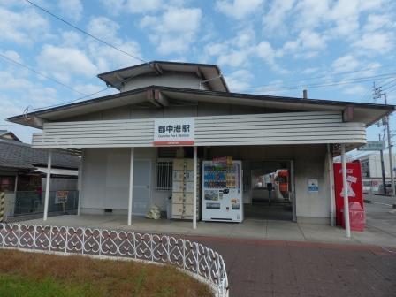 伊予鉄道・郡中線 郡中港駅 2