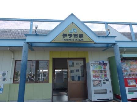 JR予讃線 伊予市駅 2