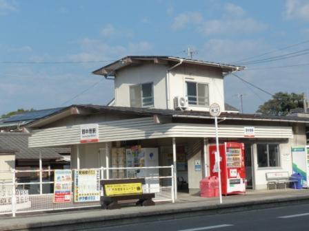伊予鉄道・郡中線 郡中港駅 3