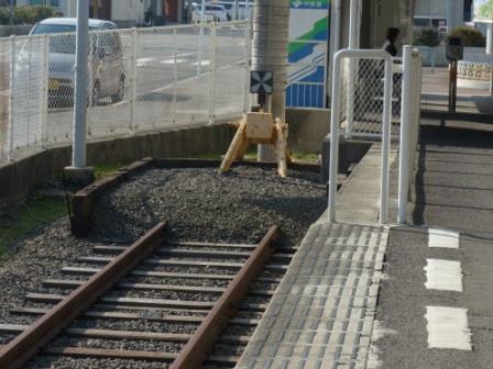 伊予鉄道・郡中線 郡中港駅 4