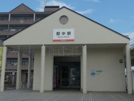 伊予鉄道・郡中線 郡中駅 1