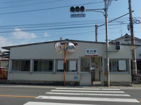 伊予鉄道・郡中線 新川駅 1
