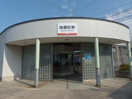 伊予鉄道・郡中線 地蔵町駅 1