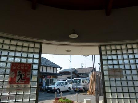 伊予鉄道・郡中線 地蔵町駅 3