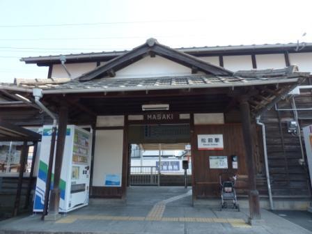 伊予鉄道・郡中線 松前駅 1