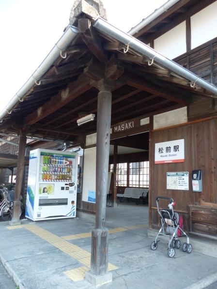 伊予鉄道・郡中線 松前駅 4