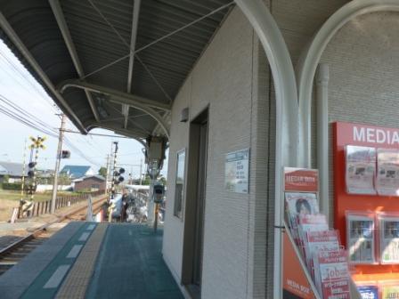 伊予鉄道・郡中線 古泉駅 2